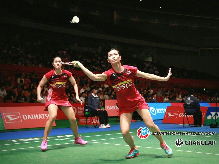 """ส่งใจเชียร์""""แน๊ต ณิชชาอร"""" และนักกีฬาไทยที่เยอรมัน Badminton Thai Today"""