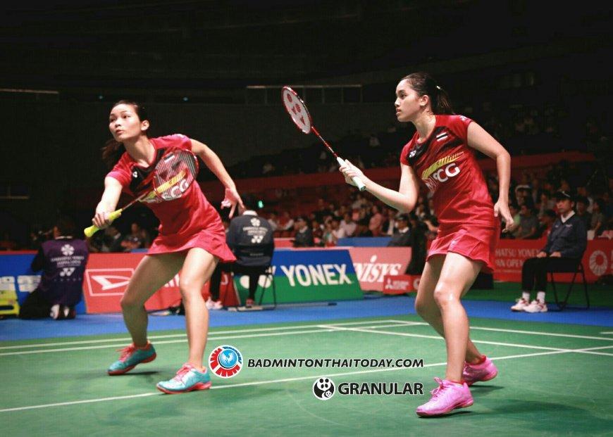 ส่งใจเชียร์ 3 สาวไทยชิงแชมป์แบดที่เยอรมัน Badminton Thai Today